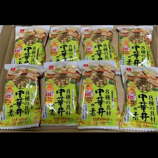旬菜まんま亭 8種の具材 中華丼の素 8個