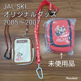 Disney - JAL SKl オリジナルグッズ