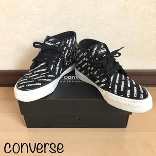 CONVERSE - converse ハイカットスニーカー
