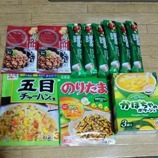 チャーハンの素 のりたま カボチャのポタージュ カフェオレ 食品 まとめ売り☆
