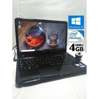 NEC - 月曜セール特価☆高速SSD搭載☆高性能パソコン★初心者歓迎★人気ブラック 美品