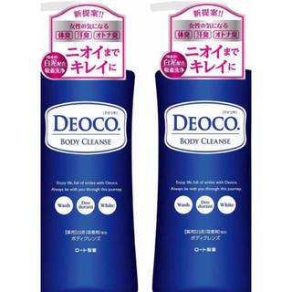 ロート製薬 - デオコ DEOCO  ポンプ本体 2本セット