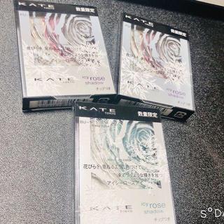 KATE - 数量限定☆ケイト アイシーローズシャドウ PU-1