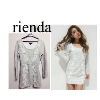 リエンダ(rienda)のrienda ツイード刺繍ワンピース(ミニワンピース)