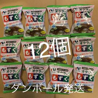 沖縄県産もずく使用  オクラ入り もずくスープ フリーズドライ12個