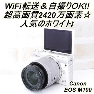 Canon - ★ 極上美品 おしゃれなホワイト ミラーレス一眼 EOS M100 ★