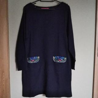 Design Tshirts Store graniph - グラニフ  スウェットワンピース
