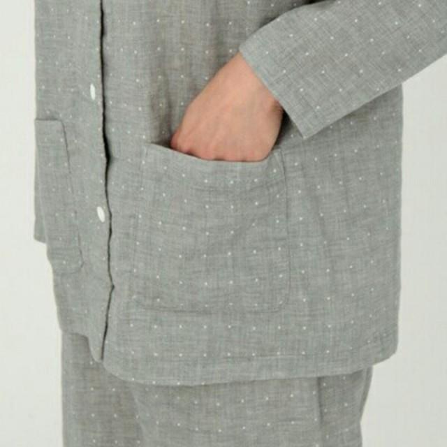 MUJI (無印良品)(ムジルシリョウヒン)の新品 無印良品  脇に縫い目のない二重ガーゼパジャマ    レディースのルームウェア/パジャマ(パジャマ)の商品写真