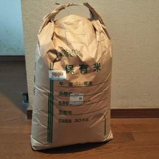 平成30年産◎福島県産コシヒカリ玄米×20キロ