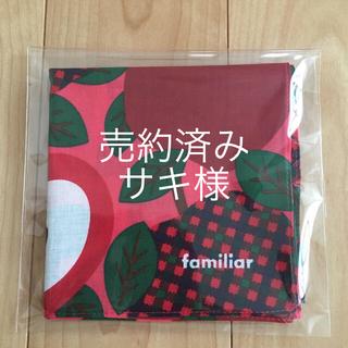 familiar - ファミリア  今季新作バンダナ  RD  ①
