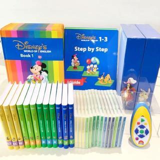 Disney - 2011年購入!ディズニー英語システム メインプログラムセット