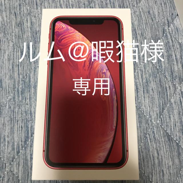 iPhone(アイフォーン)のiphone xr 64G スマホ/家電/カメラのスマートフォン/携帯電話(スマートフォン本体)の商品写真