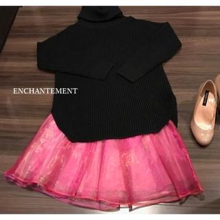 ルシェルブルー(LE CIEL BLEU)の新品 ENCHANTEMENT オーガンジー スカート ピンク(ミニスカート)