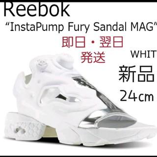 Reebok - リーボック インスタ ポンプフューリー サンダル マグ  Reebok 新品