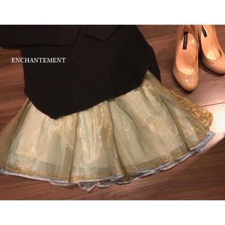 ルシェルブルー(LE CIEL BLEU)の新品 ENCHANTEMENT オーガンジー スカート アンシャントマン(ミニスカート)