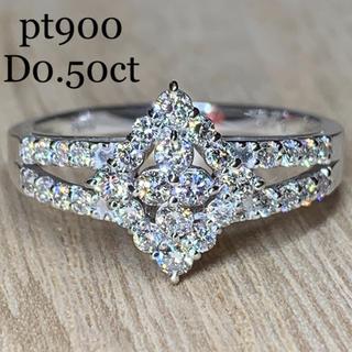 pt900  ダイヤモンドデザインリング 0.50ct 美品 11.5号