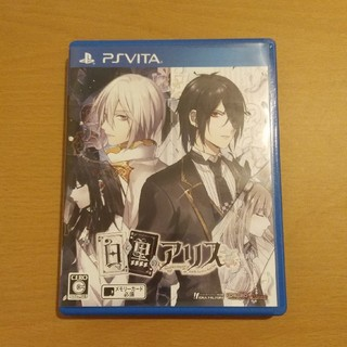 PlayStation Vita - 白と黒のアリス