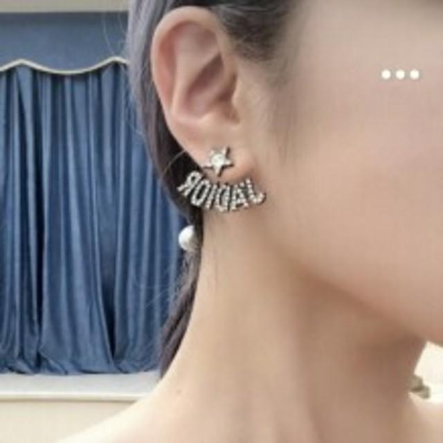 Dior(ディオール)の Dior ピアス レディースのアクセサリー(ピアス)の商品写真