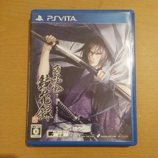 PlayStation Vita - 薄桜鬼 鏡花録
