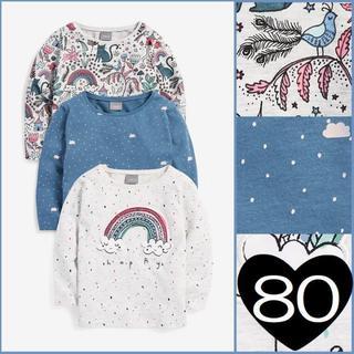 *80* レインボー Tシャツ 3 枚組