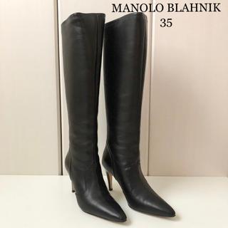 MANOLO BLAHNIK - 極美品★ マノロブラニク  ロングブーツ ブラック 35