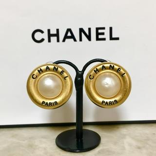 CHANEL - 正規品 シャネル イヤリング パール ゴールド 丸 金 アルファベット 黒 真珠