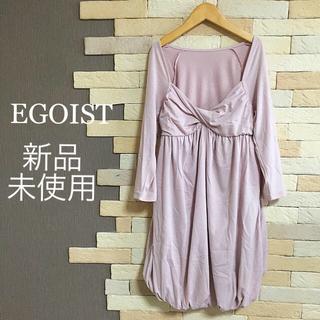 エゴイスト(EGOIST)の新品 未使用タグ付き エゴイスト EGOIST ワンピース くすみピンク(ミニワンピース)