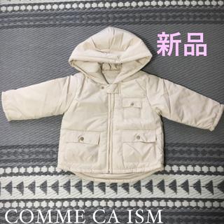 コムサイズム(COMME CA ISM)の新品 コムサイズム ブルゾン(ジャケット/コート)