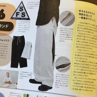 ワンエルディーケーセレクト(1LDK SELECT)のPrivate brand by S.F.S tokyo パンツ アイボリー(スラックス)