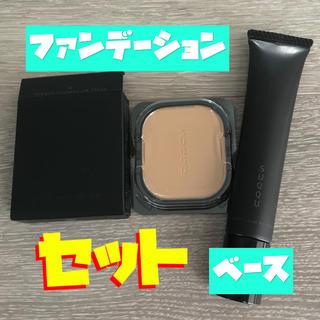 SUQQU - 【2点セット】ファンデーション フレッシュ メイクアップベース