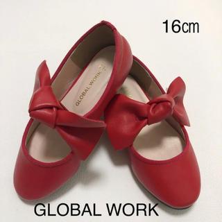 グローバルワーク(GLOBAL WORK)のリボンフラットシューズ 16(ローファー)