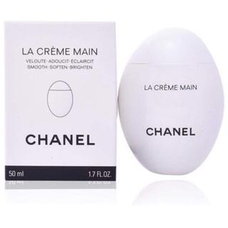 CHANEL - 新品✨CHANEL ラ クレーム マン 50ml