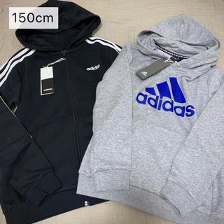 adidas - ✔︎即日発送【 adidas 150cm パーカー × トレーナー 】