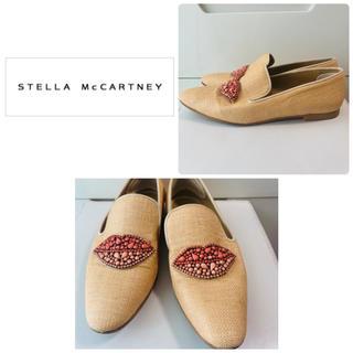 ステラマッカートニー(Stella McCartney)のステラマッカートニー リップビジュー パンプス(ハイヒール/パンプス)