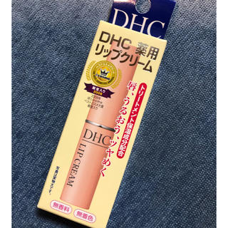 DHC - DHC