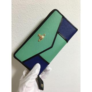 ヴィヴィアンウエストウッド(Vivienne Westwood)の317ブルー×グリーン長財布❤️ヴィヴィアンウエストウッド❤️新品・未使用(財布)