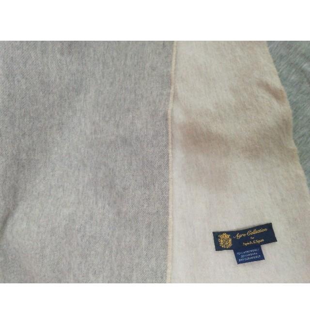 Spick and Span(スピックアンドスパン)のSENSUAL PREPPY ストール spick&span購入 レディースのファッション小物(ストール/パシュミナ)の商品写真