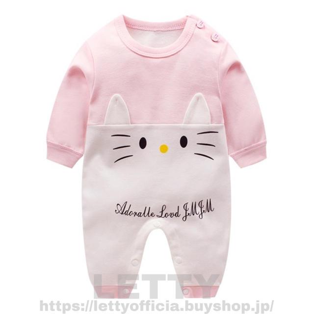 ベビー服 ロンパース カバーオール Kitty キティー ディズニー 長袖 キッズ/ベビー/マタニティのベビー服(~85cm)(ロンパース)の商品写真