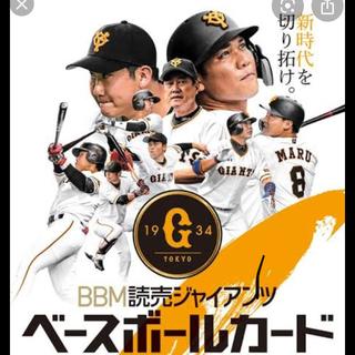 ヨミウリジャイアンツ(読売ジャイアンツ)のKJA2000様用  smbc ジャアンツポスター(野球)