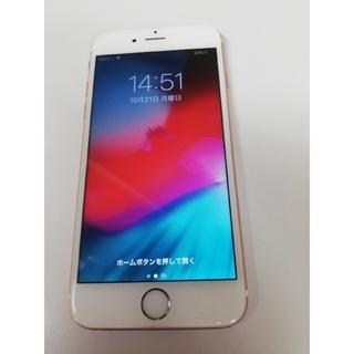 iPhone - iPhone6s au 64GB