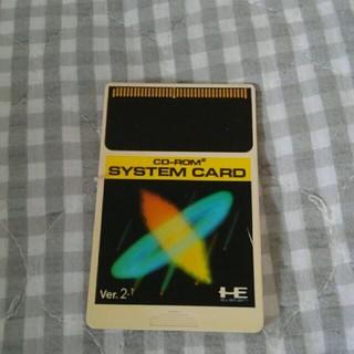 PCエンジン システムカード