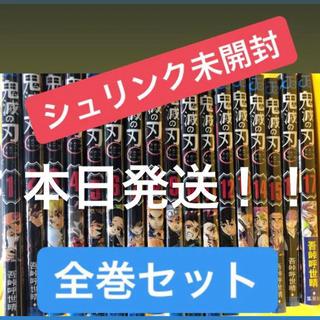 集英社 - 鬼滅の刃 漫画 全巻セット 全巻