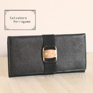 サルヴァトーレフェラガモ(Salvatore Ferragamo)の正規品 Ferragamo ヴァラ リザード 型押しレザー 二つ折り 長財布(財布)
