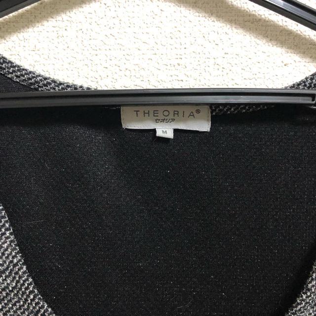 しまむら(シマムラ)の黒×グレー ワンピース レディースのワンピース(ミニワンピース)の商品写真