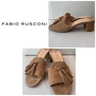 FABIO RUSCONI - ファビオルスコーニ ブラウンレザー  フリンジサンダル