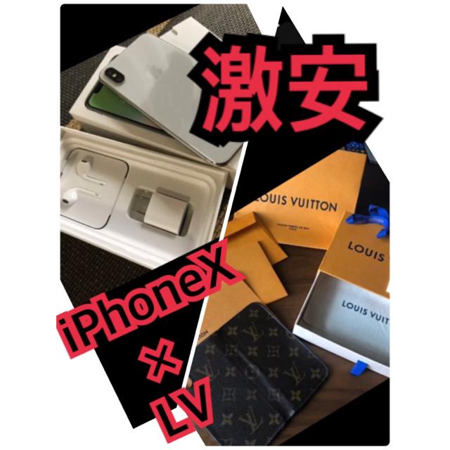 コーチ iPhone 11 ProMax ケース 、 コーチ アイフォンケース7 Y5xv5e9OeE