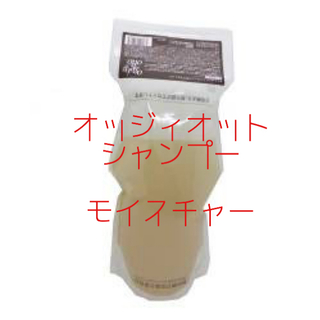 oggi otto - 【oggi otto】オッジィオット モイスチャー シャンプー 700ml