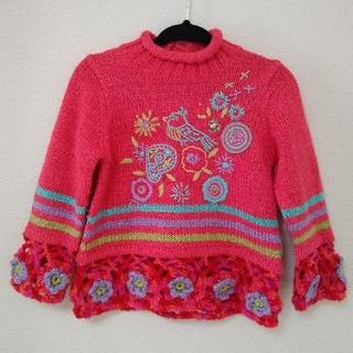OILILY - セーター サイズ80
