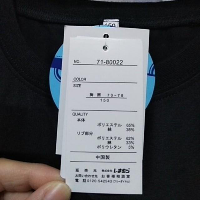 しまむら(シマムラ)の☆150cmTシャツ キッズ/ベビー/マタニティのキッズ服 男の子用(90cm~)(Tシャツ/カットソー)の商品写真