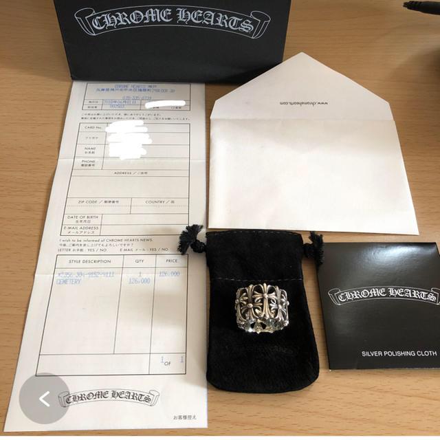 Chrome Hearts(クロムハーツ)のクロムハーツ セメタリーリング  US11 日本23.5号 メンズのアクセサリー(リング(指輪))の商品写真